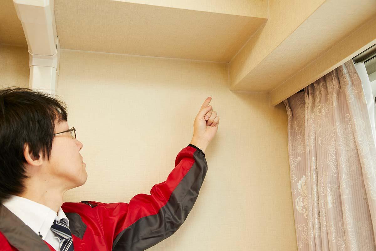 空き家の管理サービス マンションプラン 雨漏り・カビ確認