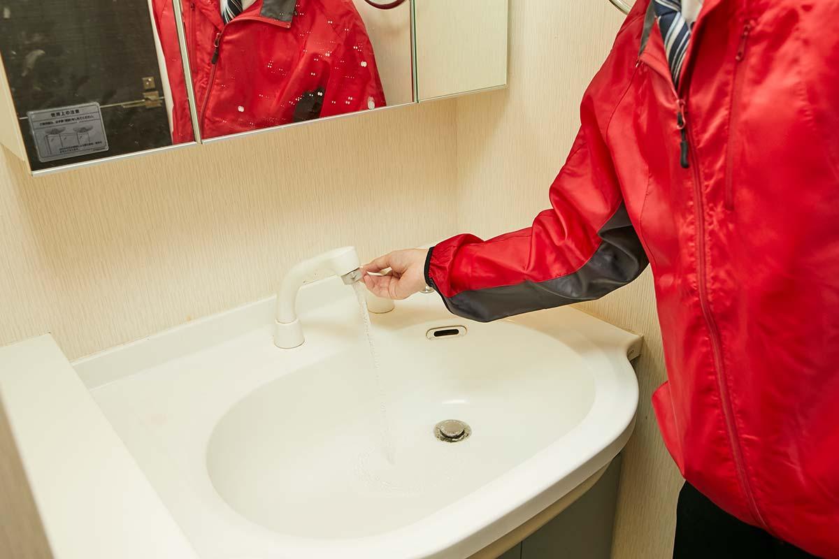 空き家の管理サービス マンションプラン 通水