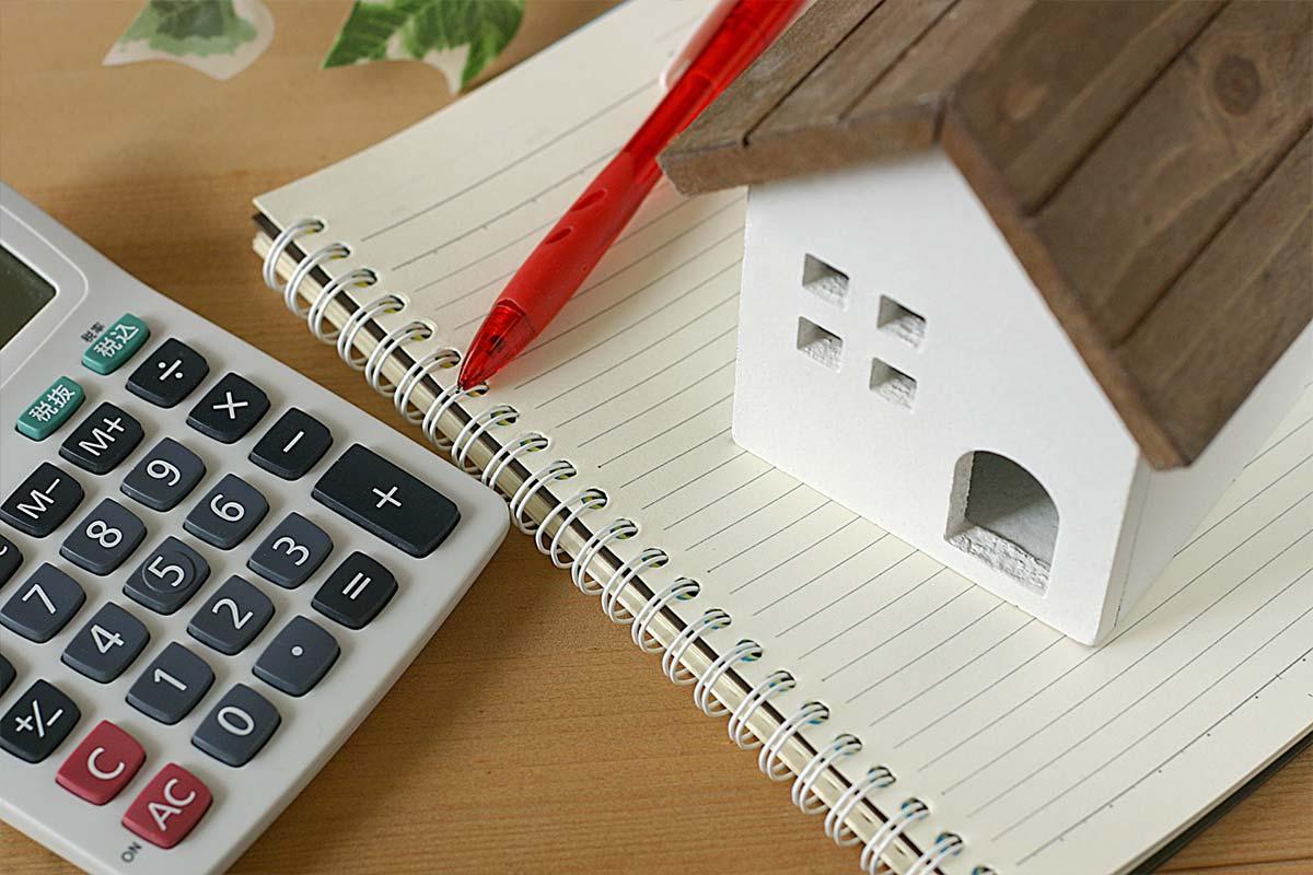 空き家と税金