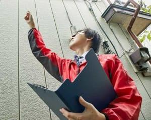 空き家の管理 一戸建て 建物外部目視点検