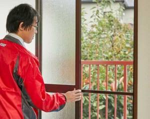 空き家の管理サービス 一戸建て 全室換気
