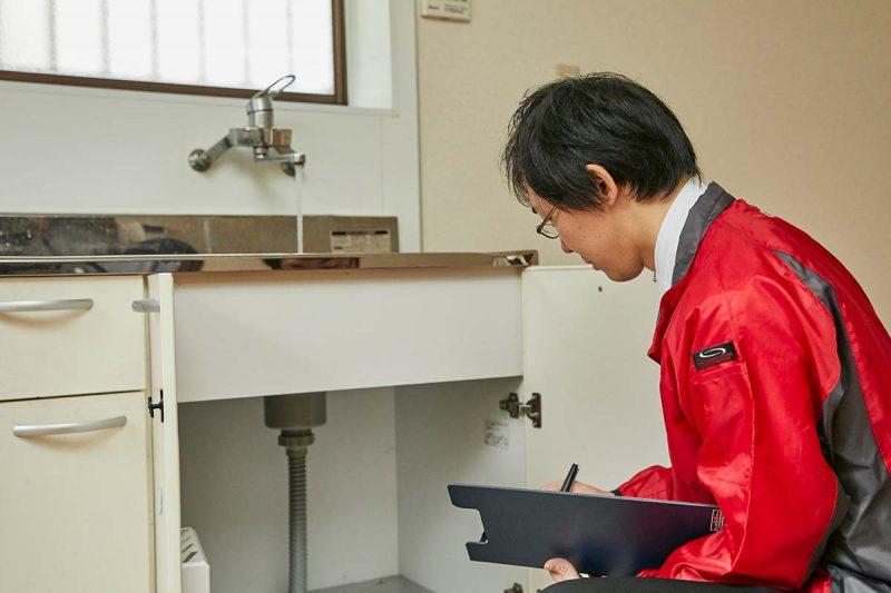 空き家の管理サービス 一戸建て 通水